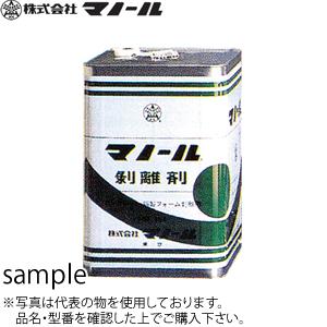 マノール 型枠剥離剤 金枠用 16L :YU0010