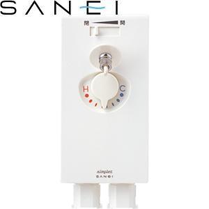 三栄水栓(SAN-EI) K960LU-3 ミキシング シンプレット|洗濯機用 SIMPLET