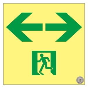 緑十字 高輝度蓄光通路誘導標識 SSN963 矢印 120mm角