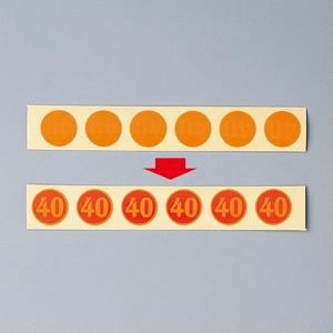 緑十字 数字サーモワッペン WR-70 120枚1組 サイズ:180mmφ