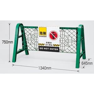 緑十字 バリケードフェンス BF-A カラー:緑 脚部折りたたみ式 標示幕別売り