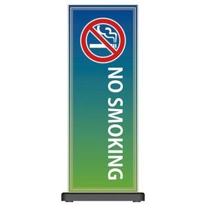 緑十字 ミセルプラパネル OT211-335 フルタイプ NO SMOKING