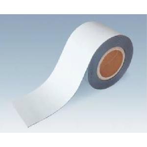 緑十字 マグタックテープ マグネ50T サイズ:100mm幅x10mx0.8mm