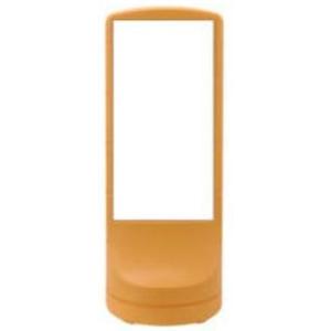緑十字 スタンドサイン RSS120-1 カラー:イエロー サイズ:H1200xW460xD460mm
