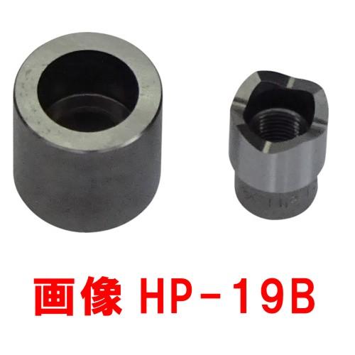 亀倉精機 交換刃物 HP-35B 替刃セット/HP- 12用