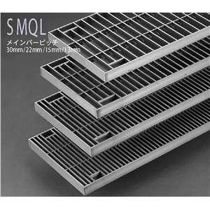 カネソウ SUS製グレーチング SMQL-14550-P22 ピッチ22mm (本体のみ) ※受枠別売り ボルト固定式 ノンスリップ 滑り止め模様付 P22×450×994×50 すきま18mm