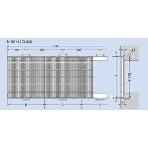 カネソウ スチール製グレーチング T20-QXB-14544 (本体のみ) ※受枠別売り 450×995×44 細目ノンスリップ 横断溝・側溝用