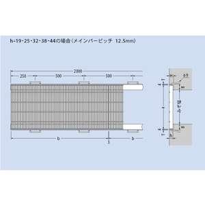 カネソウ スチール製グレーチング T6-QSB-13532-P12.5 ピッチ12.5mm (本体のみ) ※受枠別売り T-6仕様 細目プレーン P12.5×350×997×32 横断溝・側溝用