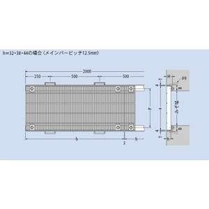カネソウ スチール製グレーチング T25-QSBL-83038-I (本体のみ) ※受枠別売り 300×997×38 細目プレーンタイプ ボルト固定式 横断溝用