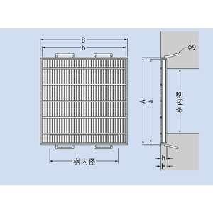 カネソウ スチール製グレーチング T20-QXC-5544 (本体のみ) ※受枠別売り 605×605×44 細目ノンスリップ 正方形型 集水桝用