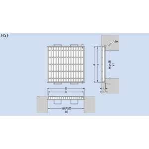 カネソウ スチール製グレーチング プレーンタイプ 枠付110度開閉式 集水桝用 600×395×50 :T14-HSF-5450
