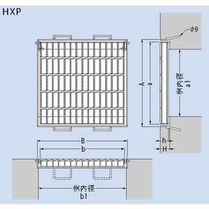 カネソウ スチール製グレーチング プレーンタイプ 枠付180度開閉式 集水桝用 490×485×44 :T14-HSP-4544