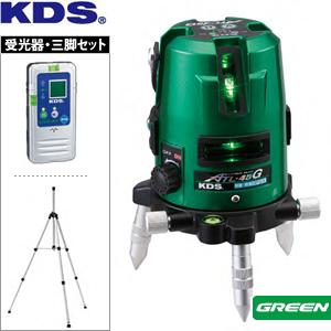 ムラテックKDS 高輝度グリーンレーザー墨出器 ATL-45GRSA セット 本体+受光器+三脚
