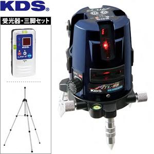 4方向たち 全方向水平ライン/地墨点/鉛直 ムラテックKDS 高輝度レーザー墨出器 ATL-85RSA セット 本体+受光器+三脚