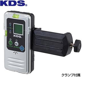 ムラテックKDS リアルグリーン用 防滴レーザーレシーバー(受光器) LRV-4RG レーザー墨出器用アクセサリ
