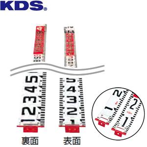 ムラテックKDS 測量『標尺』 KDSロッド150巾 20m R150-20 グラスファイバー製