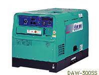 デンヨー 超低騒音型ディーゼルエンジン溶接機 DAW-300SS