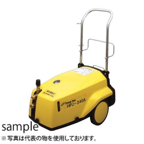 鶴見製作所(ツルミポンプ) 高圧洗浄機 モータタイプ HPJ-340A2