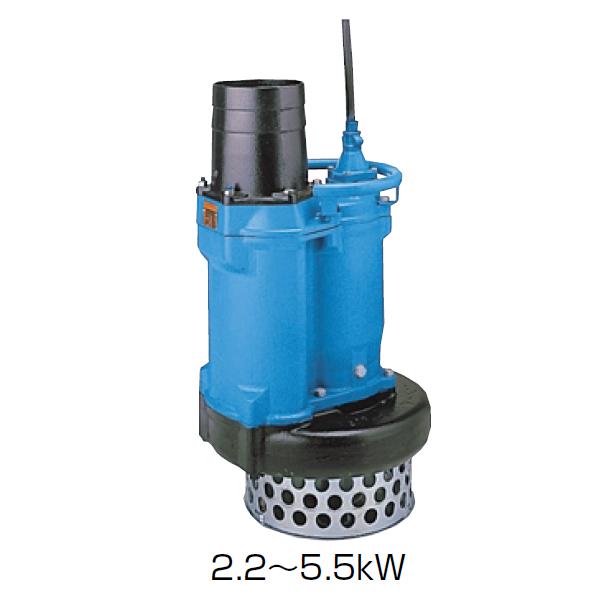 鶴見製作所(ツルミポンプ) 一般工事排水用水中ポンプ 標準仕様 KRS2-D6/B6 (【50Hz】 ・【60Hz】仕様選択)