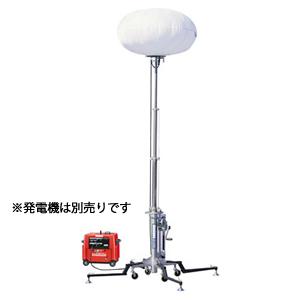 やまびこ(新ダイワ) バルーン投光機 (四脚スタンドタイプ) SBL141QW-BF 60HZ 全光タイプ [個人宅配送不可]