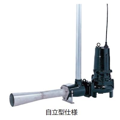 鶴見製作所(ツルミポンプ) 曝気用 水中エジェクターポンプ ベンド仕様 80UR43.7 【50Hz】/【60Hz】