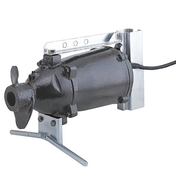 鶴見製作所(ツルミポンプ) 撹拝用 水中ミキサー ガイドリングなし仕様 鋳物タイプ標準仕様 MR6532EC 【60Hz】