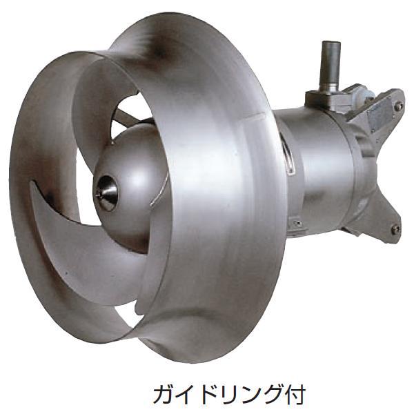 鶴見製作所(ツルミポンプ) 撹拝用 水中ミキサー ガイドリング付仕様 ステンレスタイプ標準仕様 MR6552CR 【50Hz】