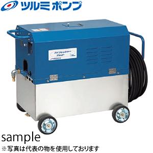 鶴見製作所(ツルミポンプ) 高圧洗浄機 モータタイプ HPJ-550TW3