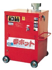 鶴見製作所(ツルミポンプ) 温水高圧洗浄機 HPJ-22HC7 三相200V