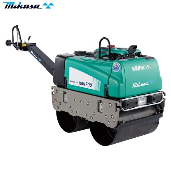 三笠産業 低騒音型バイブレーションローラー MRH-700DSA セルスタート [個人宅配送不可]