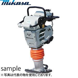 三笠産業 タンピングランマー MTX-70FE [個人宅配送不可]
