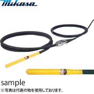 三笠産業 マイコンバイブレーター VH-42B ホース4m×コード15m [配送制限商品]
