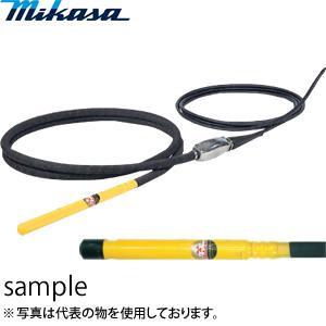 三笠産業 マイコンバイブレーター VH-42RB ホース6m×コード15m [配送制限商品]