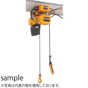 ファッションデザイナー [個人宅配送]:セミプロDIY店ファースト キトー(KITO) 電気チェーンブロック 490kg用 6M ER2M004S-L-6-L 1速 標準速 7点ボタン 三相200V-DIY・工具