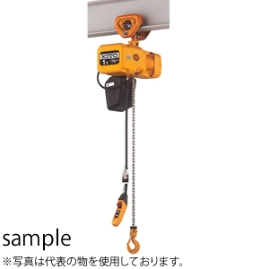 キトー(KITO) 電気チェーンブロック 125kg用 6M ER2SP001H-6-S 1速 高速 5点ボタン 三相200V [個人宅配送不可]