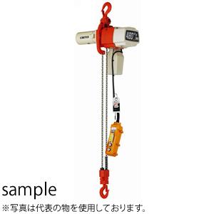 キトー(KITO) 電気チェーンブロック セレクト単相200V・220V 2速選択形 EDX48SD 揚程:3M 定格荷重(kg):480 [個人宅配送不可]