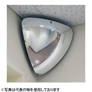 コミー(Komy) カーブミラー ラミコーナー LC7 壁用 [代引不可商品]