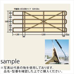 コンドーテック シートダンプ SD-530 サイズ:5.0×3.0m