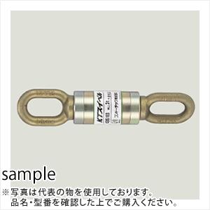 コンドーテック ワイヤーロープ用ベアリングスイベル シャックル連結用(長オーフ仕様) KBS-105 使用荷重:6.9tf