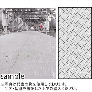 エポライン(FRP製 単一板チェッカープレート) 10×1200×2000 [代引不可商品]