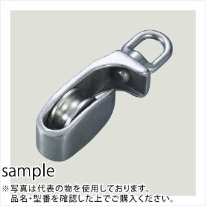 コンドーテック ステンレス(SUS) ワニブロック 車径:125mm