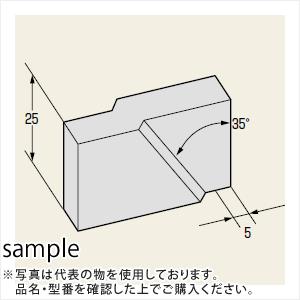 コンドーテック セラミックタブ K-FS 異幅用 溝4mm 800個入り価格