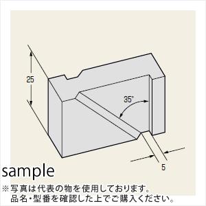コンドーテック セラミックタブ K-VSB 同幅用 溝4mm 800個入り価格