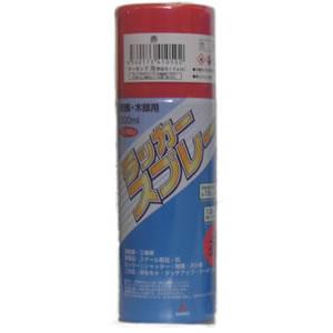 【スプレー】 ラッカースプレー (レッド/赤色) 大箱/48本 【在庫有り】