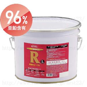 ローバル 厚膜形ローバル 25kg缶