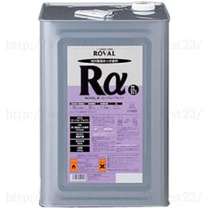 ローバル 光沢シルバージンクリッチ ローバルアルファ 20kg缶×1