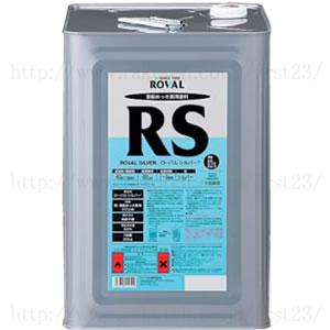 ローバル ローバルシルバー 20kg缶