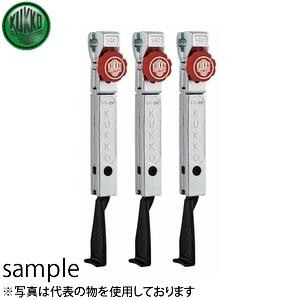 KUKKO(クッコ) 1-193-S 30-1+S・30-10+S用ロングアーム 200(3本)