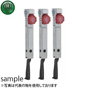 KUKKO(クッコ) 1-195-S 30+S-T用超薄爪ロングアーム 200MM(3本)