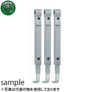 KUKKO(クッコ) 1-250-S 30-1・30-10用ロングアーム 250MM(3本組)